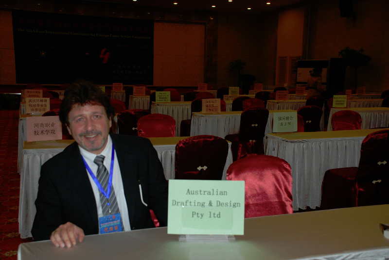 fourth-china-international-conference-for-foreign-labor-service-cooperation-beijing-2010-13