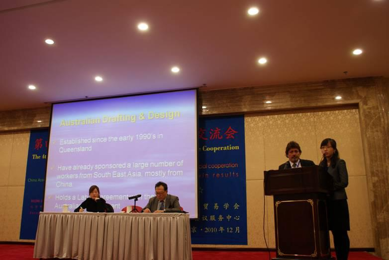 fourth-china-international-conference-for-foreign-labor-service-cooperation-beijing-2010-3