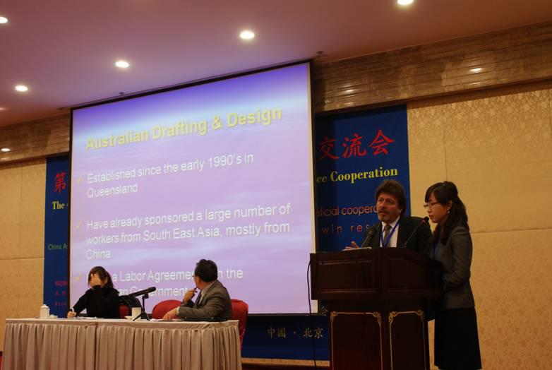 fourth-china-international-conference-for-foreign-labor-service-cooperation-beijing-2010-4