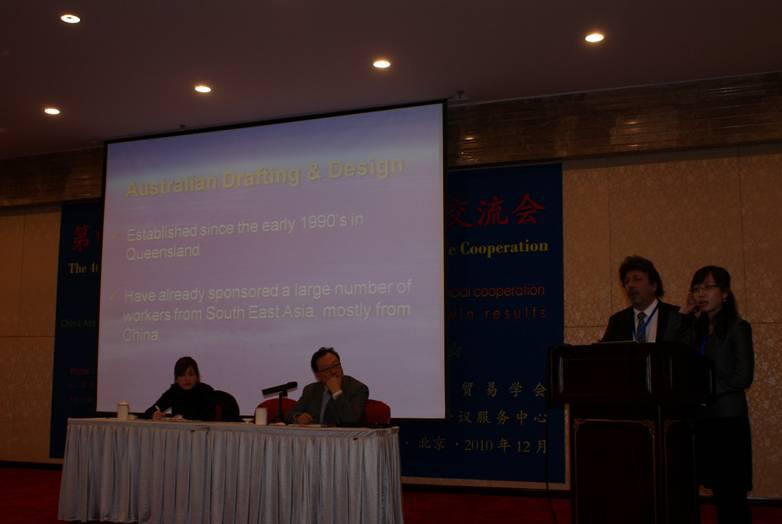 fourth-china-international-conference-for-foreign-labor-service-cooperation-beijing-2010-5