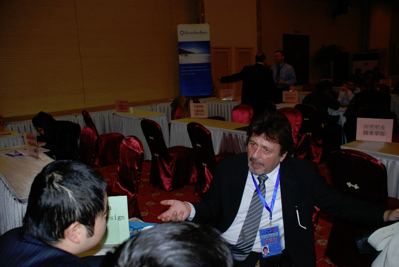 fourth-china-international-conference-for-foreign-labor-service-cooperation-beijing-2010-7