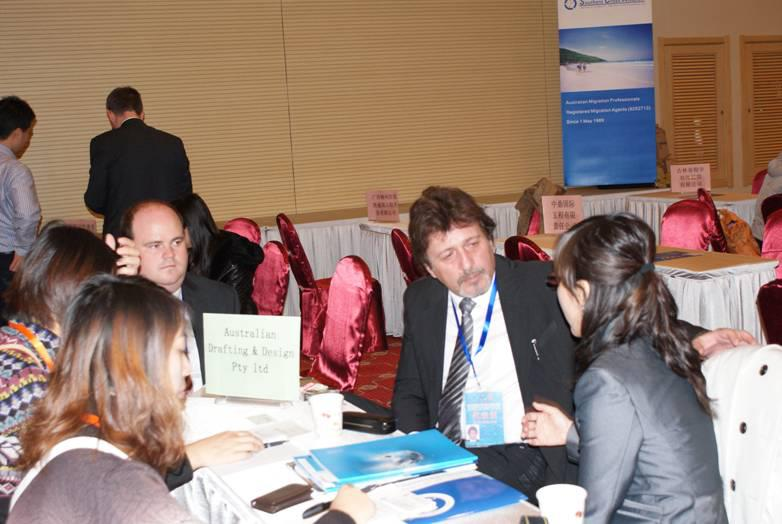 fourth-china-international-conference-for-foreign-labor-service-cooperation-beijing-2010-8