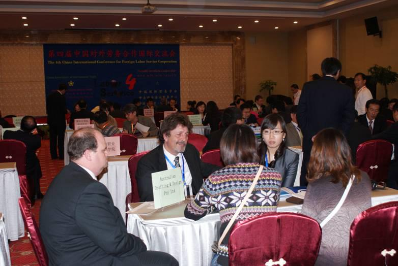 fourth-china-international-conference-for-foreign-labor-service-cooperation-beijing-2010-9